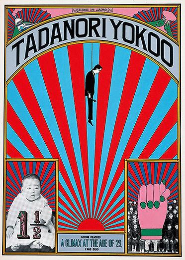 TADANORI YOKOO-1030×728-1990-オフセット6501.j