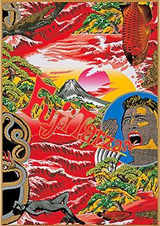 Fuji-Tarzan-1030×728-1997-シルクスクリーン-9704.