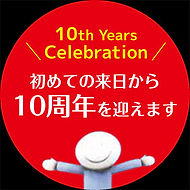 10th-year-celebration-B.jpg