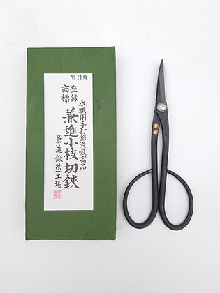 Ciseau de coupe Kaneshin Bonsai