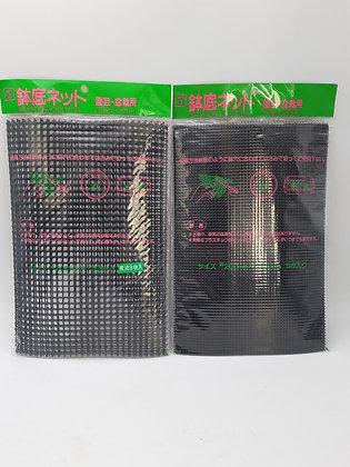 Grilles de drainage japonaises