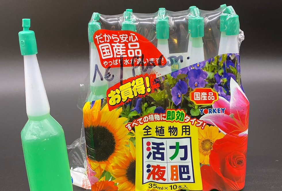 Engrais japonais Yorkey
