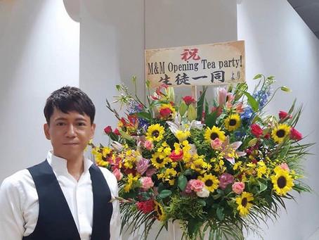 原田芳昌先生