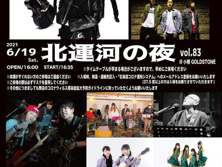 【LIVE】2021.06.19(sat)