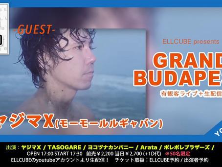 【LIVE】2021.06.05(sat)