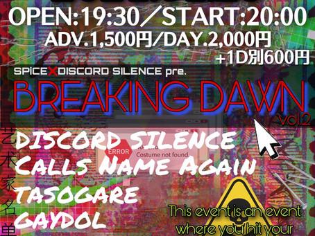 【LIVE】2020.01.29(fri)