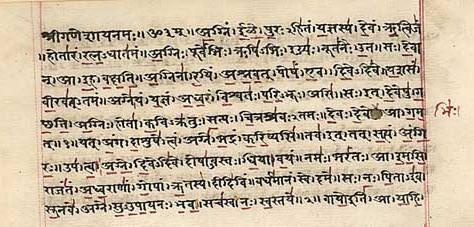 Première Partie : les véda et les Upanishad