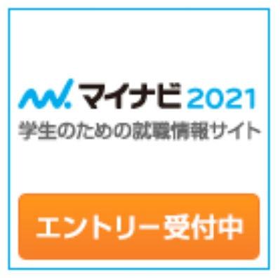 マイナビ検討リスト用_edited.jpg