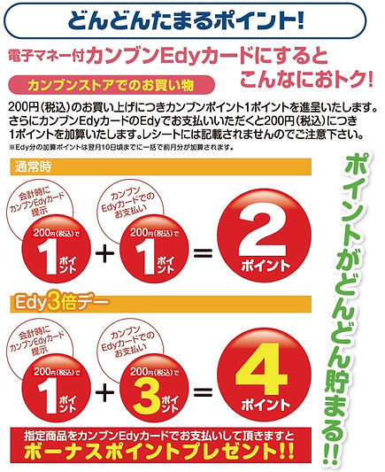 200円になおした.jpg