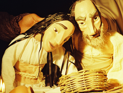 Teatro Natal Brasileiro CCBB