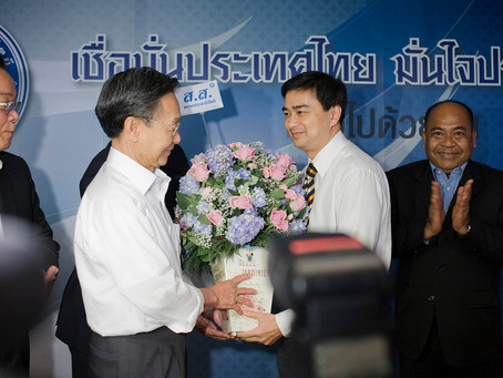 What happened to Thailand's Democrat Party?
