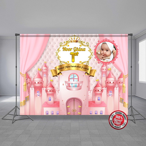 Castle Curtain Pink Gold
