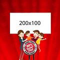 Panduan200x100.png