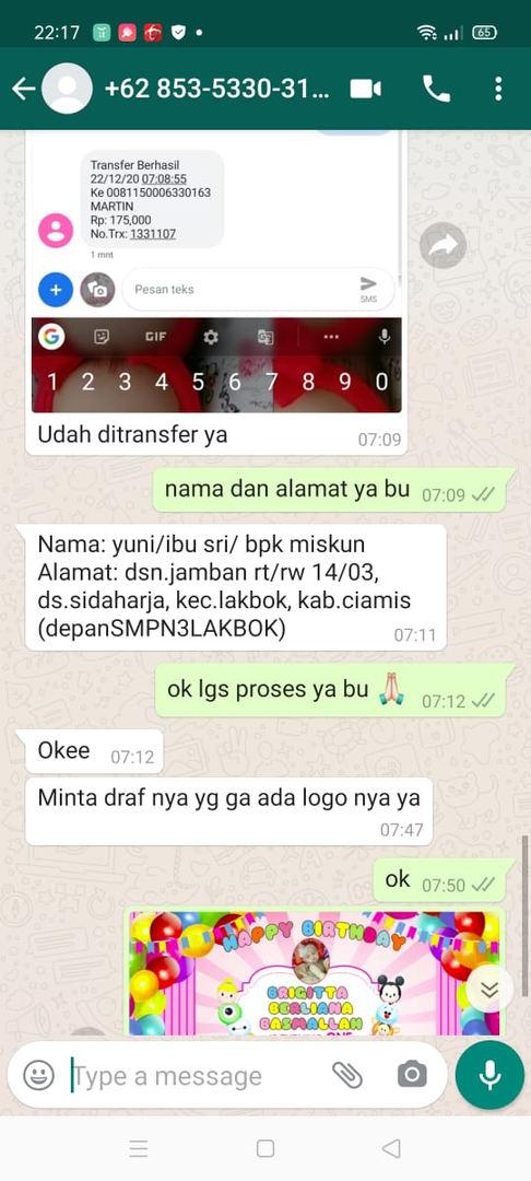 WhatsApp Image 2020-12-23 at 06.58.05 (1