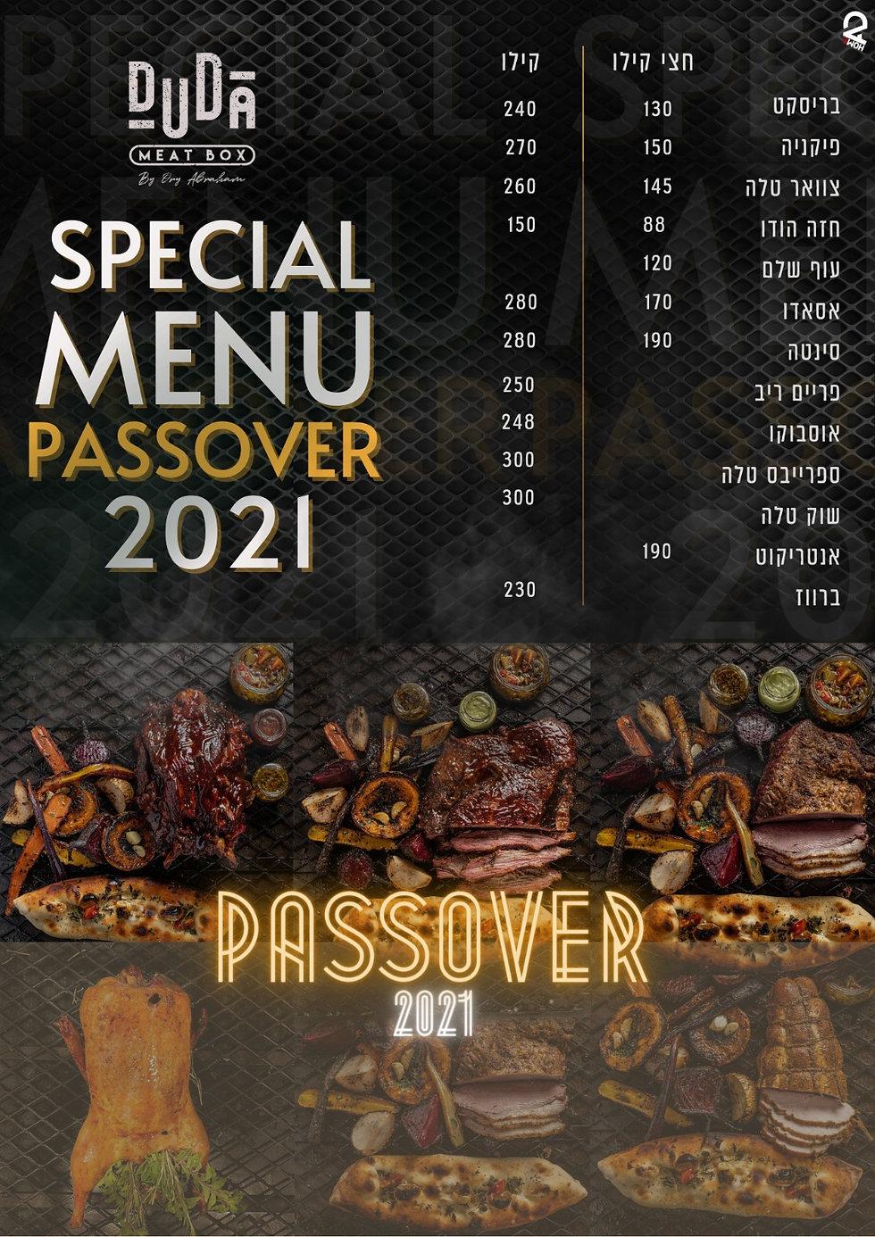 Passover-menu.jpeg