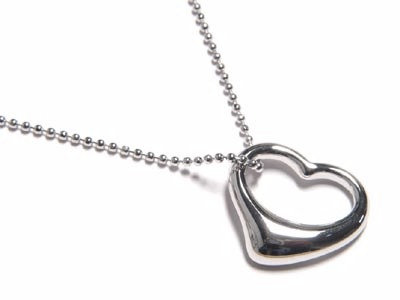 NP73 Hollow Heart 14K White Gold Plated Designer Style Pendant