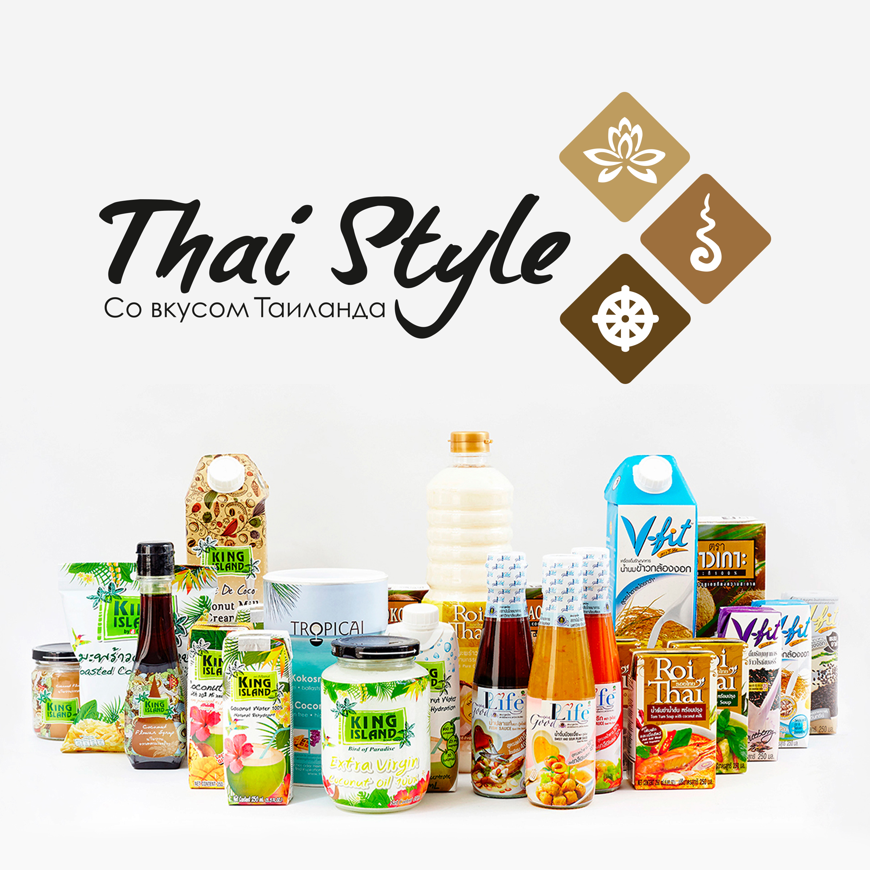 Thai-Style-3x3-all-products