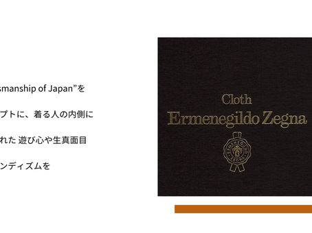 "HARRYTOITのコンセプトは""Craftsmanship of Japan"""