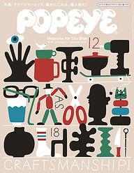 Popeye No. 860