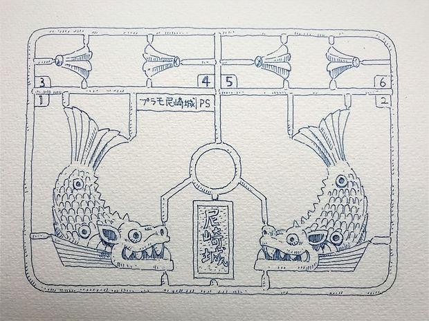 シャチホコプラモデルのランナーイラスト