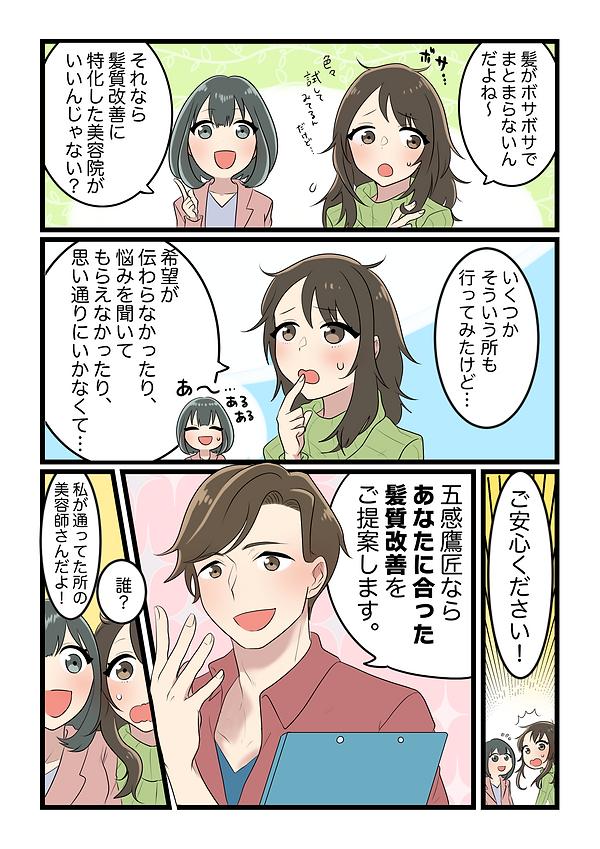 zeroichi2020様_清書PNG_004.png