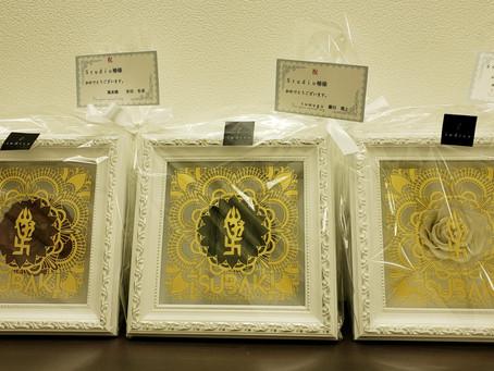 涙が溢れるプレゼント   静岡|ヨガ教室|顔ヨガ