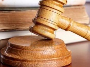 Amnistía fiscal se declara inconstitucional