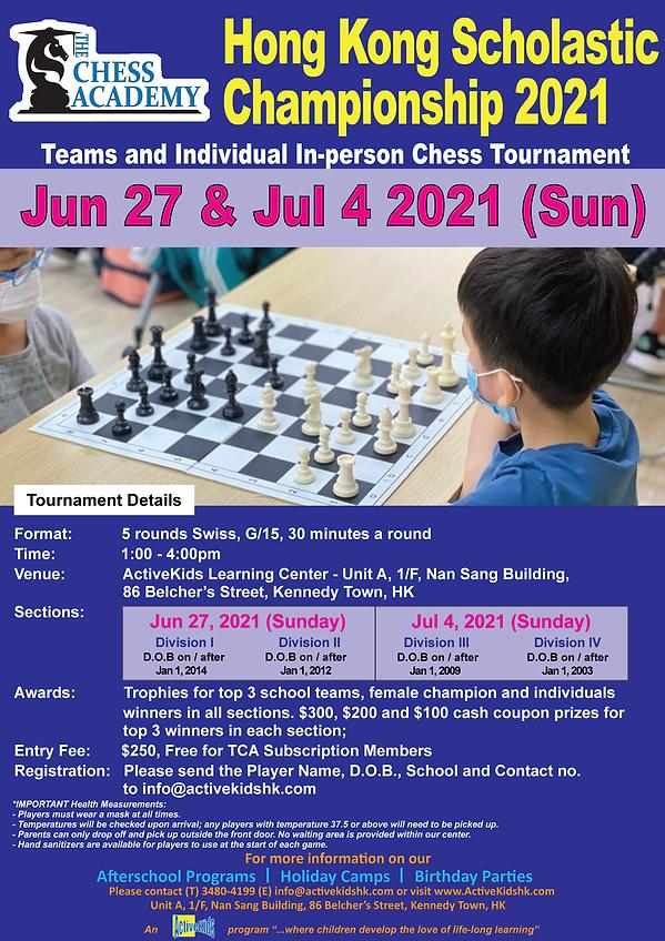 HK-Scholastic-Championship-2021.png
