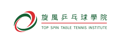 Top Spin Table Tennis Insitute