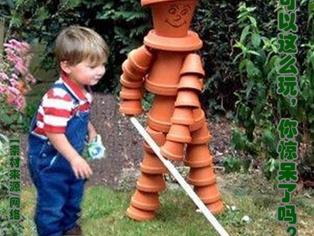 Un copain au jardin...