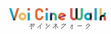 スクリーンショット 2021-08-16 16.58.29.png