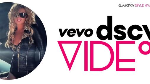 Artists To Watch In 2017: Music Playlist | Vevo Dscvr
