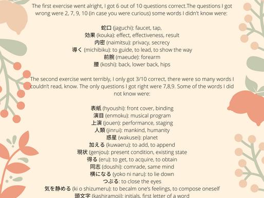 Japanese JLPT N3 grammar + vocab quizzes