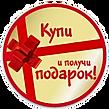 АКЦИЯ ВЕСНА 2017