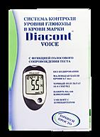диаконт глюкометр для слепых.png