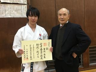 昇級審査2017-12-9