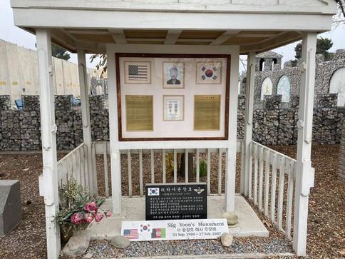 SSG Yoon Memorial.jpg
