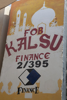 2/395 FINANCE