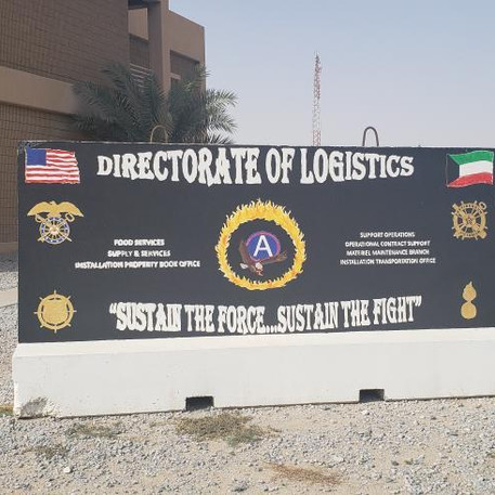 Directorate of Logistics Arifjan.jpg