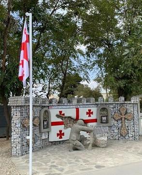 Georgian Army Memorial.jpg