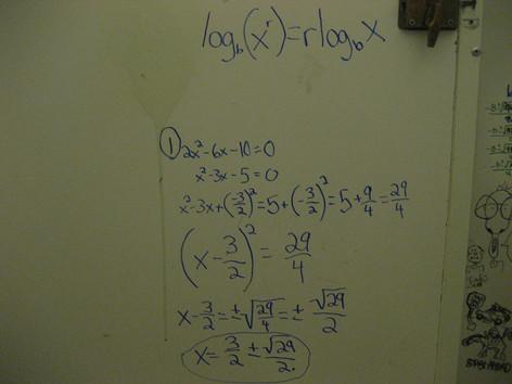 Logarithmic Math Help
