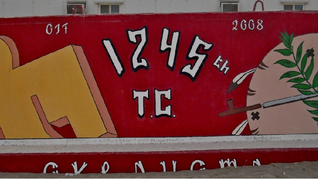 251-Figure196-1.png