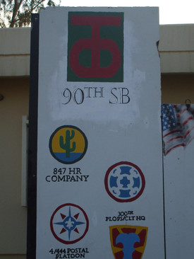 90th STB