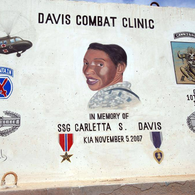 David Combat Clinic 2008.jpg