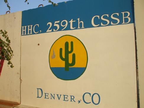 HHC 259th CSSB