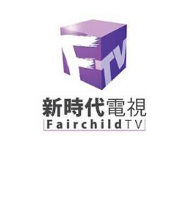 Fairchild TV Interviews Kathy Yuen on Vancouver home design