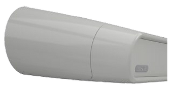 Markilux MX-1 Compact Patio Awning.png
