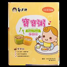 WIX_郭老師_寶寶粥_五色蔬菜01.png