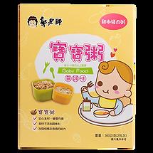WIX_郭老師_寶寶粥_甜椒豬肉01.png