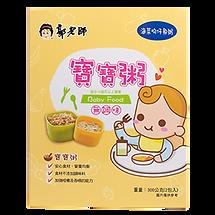 WIX_郭老師_寶寶粥_海菜吻仔魚01.png
